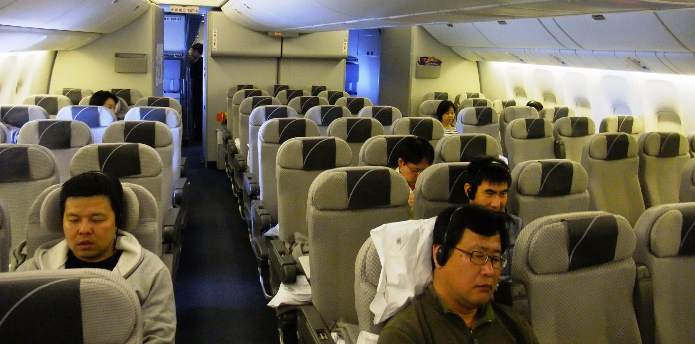 JL408 to Tokyo