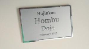 plaque honbu
